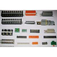 厂家批发生产供应TB2503接线端子TB2503接线端子TB2503接线端子