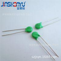 JSY金顺裕 高品质7D471K压敏电阻器 07D471K 全系列压敏电阻