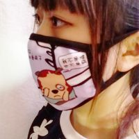 秋冬女士新款全棉卡通印花保暖防尘口罩女生纯色印花口罩