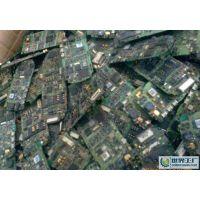 北京废电子电器设备回收 库存电子产品 电子垃圾回收