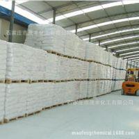 PVC复合稳定剂 铅盐稳定剂 型材板材专用 厂家直销,价格优惠!