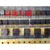 代理 原装日本NEC/TOKIN NT法拉电容 FMCOH334ZF 0.33F/5.5V编带