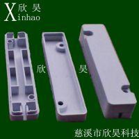 熔接保护盒,光缆光纤保护盒