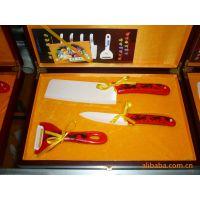 红柄3件套科技陶瓷中刀。现代厨房必备,尽享美食乐趣