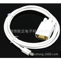 主动式平头雷电Mini DP To VGA mini DP转VGA mini dp to vga'f线