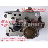洋马4TNV88/94/98L发动机柴油泵泵头