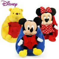毛绒小书包 迪士尼正品双肩动漫包可爱带公仔娃娃幼儿园书包0.23
