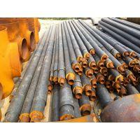 直埋式蒸汽保温管|蒸汽复合保温管、防腐、防潮保温管DN150