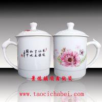 陶瓷杯子厂家 景德镇陶瓷茶杯定做 单位礼品茶杯 会议茶杯