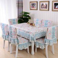 诺伊 田园桌布布艺 餐桌布椅套椅垫套装 台布 茶几布