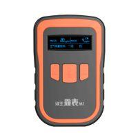 供应汉王霾表M1 PM2.5检测仪 雾霾检测仪