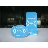 NTAG213芯片 NFC标签 TAG213价格 NTAG213内存/标签工厂