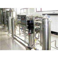 重庆药厂反渗透纯水设备 医药级反渗透纯水设备