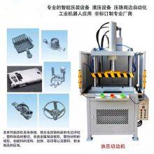 铝制品冲边机/铝制品毛刺冲边机(TM-106K)