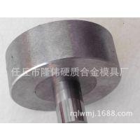 粉末冶金模 拉丝模具 钨钢模具 模具 圆模 模具厂家