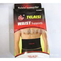 厂家批发 托玛琳自发热护腰 出口韩国 量大价格优惠