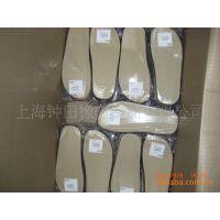 种类多样多色EVA鞋底材料