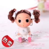 厂家直销 蝴蝶结发束迷糊娃娃 礼物批发 娃娃礼物挂件RX09-8cm