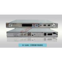 SC-3688G 工程型数字接收机 卫星信号接收机