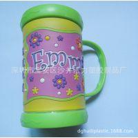工厂直销 长款 PVC软胶马克杯高杯 ABS杯身 300ml 广告促销礼品