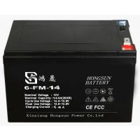供应12V14AH 太阳能 免维护胶体蓄电池