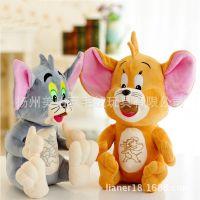 汤姆猫和老鼠毛绒玩具布娃娃TOM猫创意儿童礼物情人节生日礼物