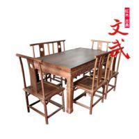 红木家具/非洲鸡翅木家具实木餐桌一桌六椅7件套中式餐厅仿古家具