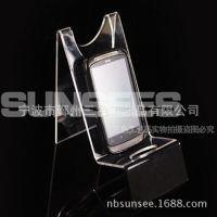 创意手机展示架 H造型手机支架 PVC手机架 透明手机展架定做批发