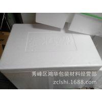 厂家直销50斤沙糖桔水果泡沫箱 桂林泡沫箱 可按客户要求开模定做