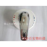 混水阀 供应 电热水器配件 通用型 贴墙式 塑料A-混水阀
