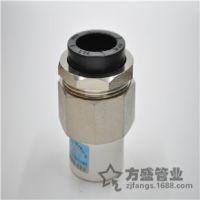 上海金牛PE转PPR活接头 PE塑料管材转接头 铜转接头 20 25 32