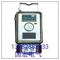 GJC4低浓度甲烷传感器