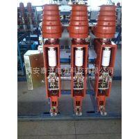 供应FZN-12D/630-20高压真空负荷开关国家电网指定产品