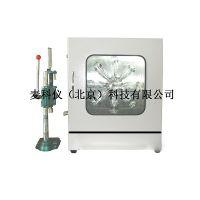 液压液水解安定性测定仪(玻璃瓶法) MKY-XH-146