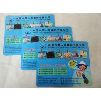 湖北鼠标垫定制,武汉广告鼠标垫