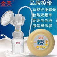 金英 可充电 电动式吸乳器 自动挤奶器 电动吸奶器