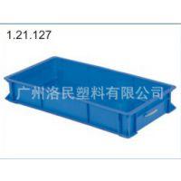 洛民珠江牌 塑料周转箱 27号物流配送专用储物箱 工具箱周转筐