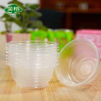 金榕厂家直供 一次性塑料碗360ml 30只装野炊烧烤胶碗代理加盟