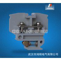 中国人民电器集团JH1-2.5SL接线端子