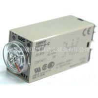 H3Y-2-C AC220V欧姆龙时间继电器现货供应