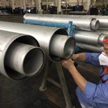 317L不锈钢无缝管317L钢管厂价直销00Cr19Ni13Mo3不锈钢管价格