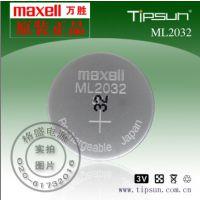 供应MAXELL万胜ML2032纽扣充电电池(用于手表、车钥匙、警报器、主板等)