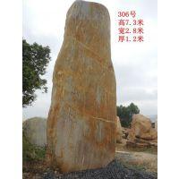 供应优质景观石、优质景观石批发、优质景观石采购基地、优质景观石价格
