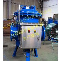 供应浙江HGQC标准式综合水处理器