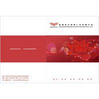 供应BEST福永宣传彩页设计印刷公司 福永彩页设计印刷店,送货上门!