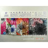 太阳花向日葵花朵数码印花系列 全涤酷丝棉春亚纺印花复合面料图