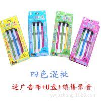 智能铅笔 自动铅笔 写不断铅笔 彩色铅笔 厂家 跑江湖地摊热销