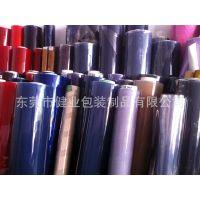 彩色透明胶PVC有色磨砂印刷pvc袋子材料精美pvc电压防水袋子薄膜