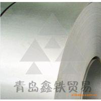 供应超深冲热镀锌钢卷 宝钢DC56D+Z超深冲热镀锌钢卷