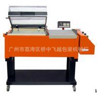 供应封切收缩二合一包装机,半自动L型封切收缩机,热收缩封切机